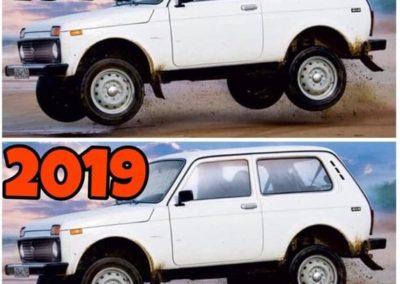 IMG-20190410-WA0007